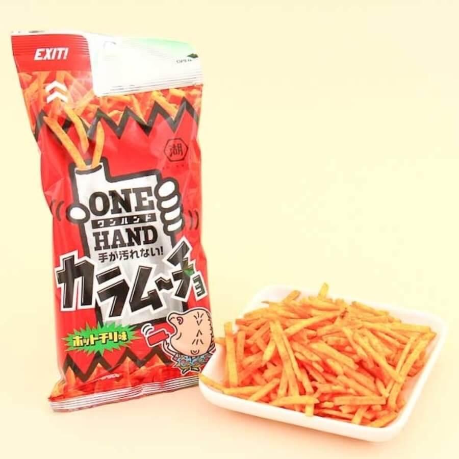 Las nuevas patatas fritas que se beben